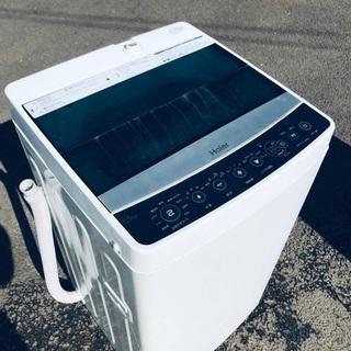 ♦️ EJ1232B Haier全自動電気洗濯機 【201…