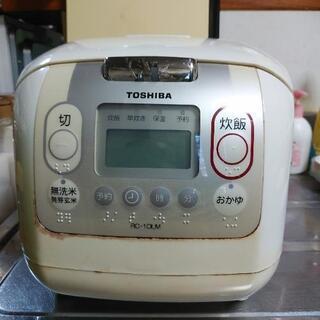 TOSHIBA 東芝製炊飯器 5.5合炊き