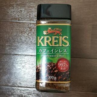 クライス カフェインレスコーヒー 100g