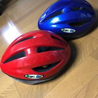 【ネット決済】子供用 自転車ヘルメット 2個セット