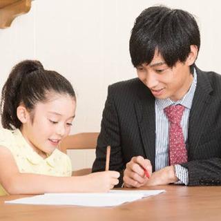 家庭教師(小論文)