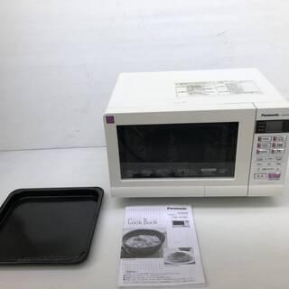 オーブンレンジ パナソニック NE-M15E1 中古  950W...