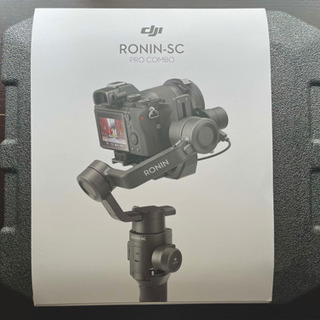 DJI RONIN-SC PRO プロ COMBO ジンバル