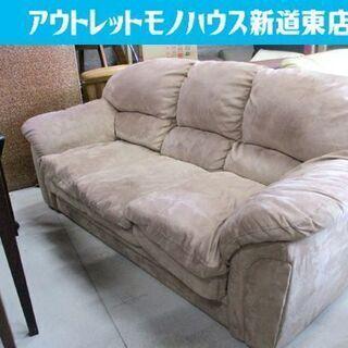 ◇3人掛けソファ 幅200cm スエード風 ソファ 布製 …