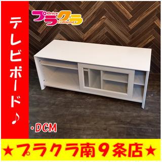 G4216 カード利用可能 テレビボード DCM DCM-FBA...