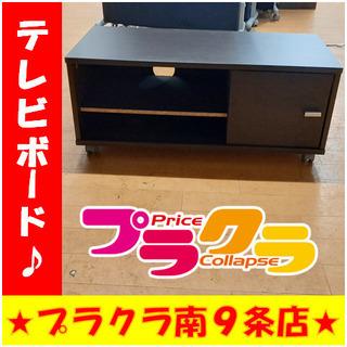 G4087B テレビ台 テレビボード 収納家具 送料A 家具 プ...