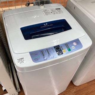 一人暮らし応援します!Haier全自動洗濯機のご紹介です。