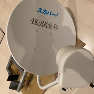 【ネット決済】スカパー 4K.8K 対応アンテナ