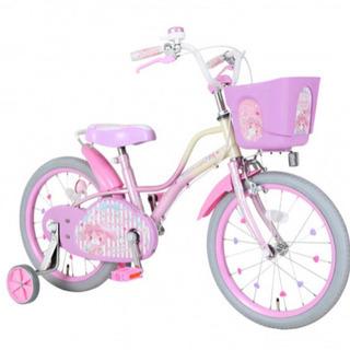 子ども用 自転車 20 22