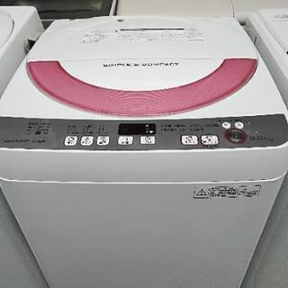 ⭐23区は送料無料!シャープの洗濯機がこの価格。絶対おすすめ!!...