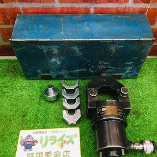西田製作所 NC-325DⅡ 油圧ヘッド分離式工具圧着機【リライ...