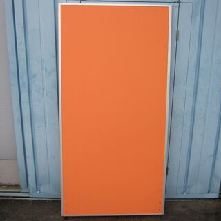パーテーション パネルのみ オレンジ 900x1800