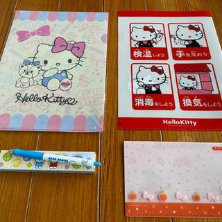 キティちゃんファイル2枚とマスクケースとペン