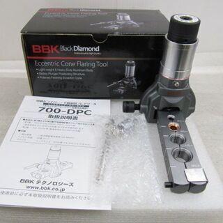 🏠新品未使用 BBK 超軽量エアコン 配管フレアツール70…