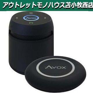 新品 AVOX Bluetooth ポータブルスピーカー …