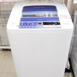 4671 HITACHI 日立 全自動洗濯機 ビートウォッシュ ...