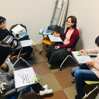 韓国語会話教室マルマダン