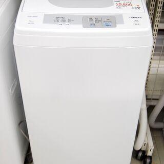 4675 HITACHI 日立 全自動電気洗濯機 NW-H…