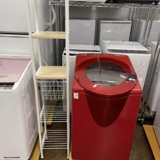 🌈緊急事態宣言中最大13%OFF🌈隙間収納 キッチン収納 ランド...