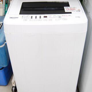 4676 ハイセンス 全自動洗濯機 4.5kg HW-E4501...