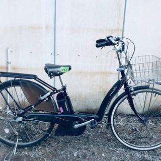 ①1021番 電動自転車✨ ヤマハ PAS raffini‼️