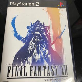 PS2  ファイルファンタジー12