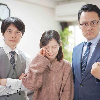 株式会社アイシン探偵事務所 札幌店