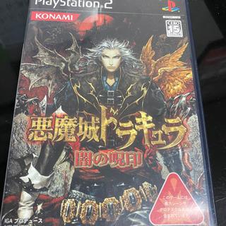 PS2  悪魔城ドラキュラ 闇の封印