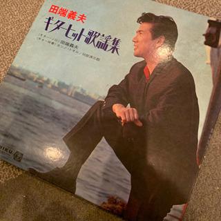 田端義夫ギターヒット歌謡集レコード
