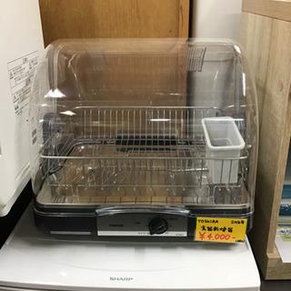 TOSHIBA 東芝 食器乾燥機 ステンレス 2016年製 中古品
