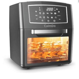 新品 CalmDo 10-in-1エアフライヤー、12L対流式レンジ