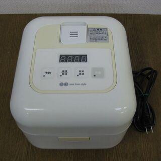 セラヴィ3合炊飯器 CLV-229 ホワイト 2013年製 ライ...