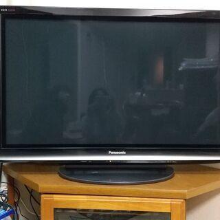 プラズマテレビ譲ります