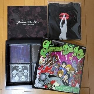 Janne Da Arc 廃盤品 BOX