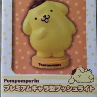 新品 Pompompurin プレミアムキャラ型プッシュラ…