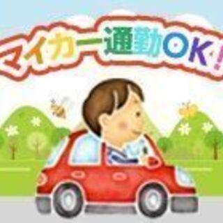 ダブルワークにピッタリ案件★web面接OK★【長期】週3~★1日...