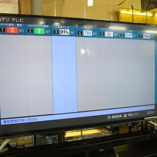 SANSUI 50インチ液晶テレビ SDU503-B1 2018...