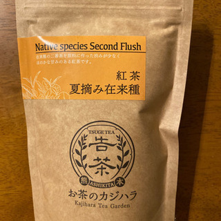 熊本県産 お茶のかじはら 紅茶 - 熊本市
