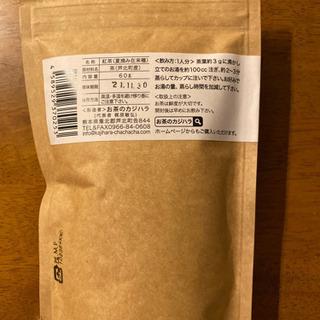熊本県産 お茶のかじはら 紅茶 - 食品