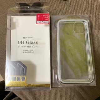 iPhonexs Max 両面ガラスケース