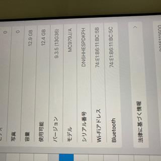 iPad2 Wi-Fi 美品 16gb