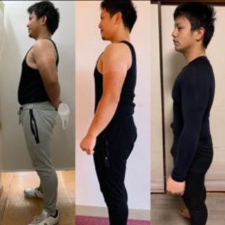 約2ヶ月で体重-7.25キロ、ウエスト-12cm!!本気で痩せた...
