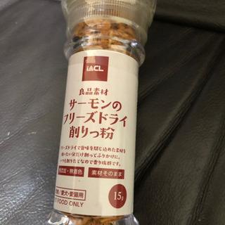 参考価格30,000円 50個まとめ 犬猫用 マグロ&サーモンの...