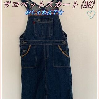 TITICACA☆【サロペットスカート(M)◇美品!】~刺繍入り♪