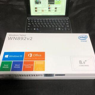 Windows10&OfficeMobile搭載/本体重量は約3...