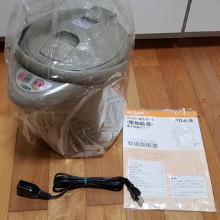【お取引済】(未使用)電気ポット タイガー 魔法瓶 電動給油