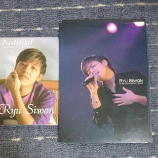 (おまけ付)リュ・シウォン DVD「ST. VALENTINE'...
