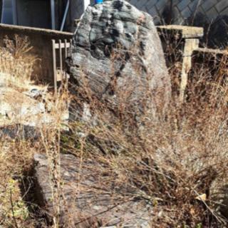 【ネット決済】石、岩