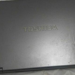【ネット決済・配送可】東芝ノートパソコン