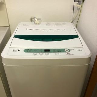 洗濯機 HERB Relax タップ付き 丸4年使用